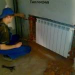 Установка батарей алюминевых  отопления